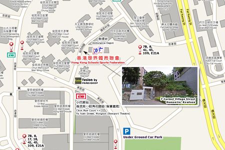Location Map of Hong Kong Schools Sports Federation